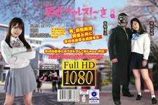 Yuji Togashi and Male and Female Wrestling Ironing of Female Students -Gakuen Hen- Volume 2