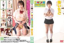 Toki ♡ Meki Uniform Heaven Hiiragi Strawberry TM-014