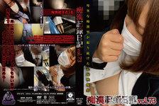 痴○記録日記vol.73