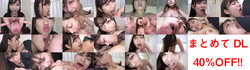 【特典動画付】小梅えなのエロ長い舌シリーズ1~7まとめてDL