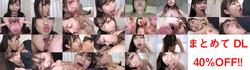 Ena Koume Complete Set (Scene 1-7 with Bonus Scene)