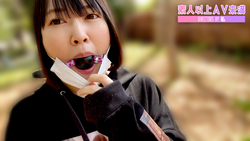 [Airi's mouth shackle walk ☆ In a certain park, the eyes are unobtrusive and shameful ♪]-Airi Tsukishita-