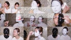 Makeup Video #20