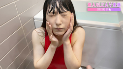 [Hair and face are muddy! Cloudy juice bukkake in a swimsuit, part 1]-Aria Narumiya-