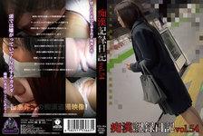 痴○記録日記vol.54