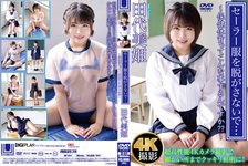 Don't take off your sailor suit ...- Do you do this for health and physical education ??-Miki Tashiro SF-011
