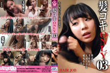 Hairjob ONLY 03