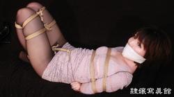 星乃華 - 囚われの人妻 - 全篇