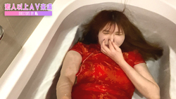 [Zabun to the head! Soaked clothes bath ☆ Super mini cheongsam] -Miina Wakatsuki-