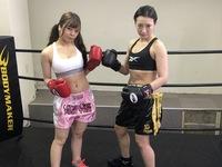기절 권투 002 케이프 아즈사 vs 神納 꽃 Agony Boxing 002 Azusa Misaki vs Hana Kano