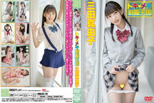 Toki ♡ Meki Uniform Heaven Mayuko Mita TM-004