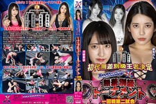 Ai Kawana vs Ren Usui Infinity X First champion decided indiscriminate class tournament first round seconde match