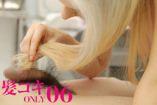 Hairjob ONLY 06