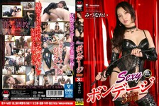 SEXY Bondage BEST 3 Hours Rei Mizuna