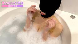 [◯ Beauty's whole head mask to play in a bubble bath ☆]-Amateur metamorphosis girl, ◯ Beauty-