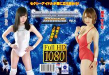 Sexy Idol Wrestling MIXED VOL.4