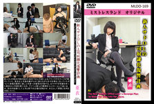 Ai The New Sadistic Office Lady's Revenge Plan to Make Her Boss into Her Slave. Ai